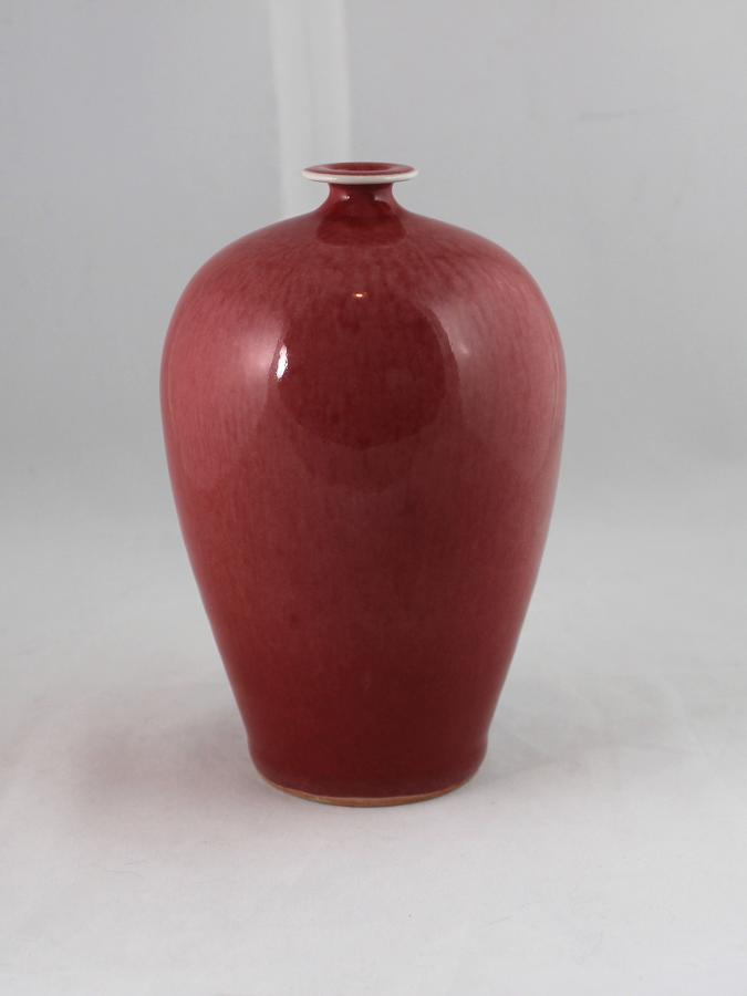 Brother Thomas Bezanson, Small Vase